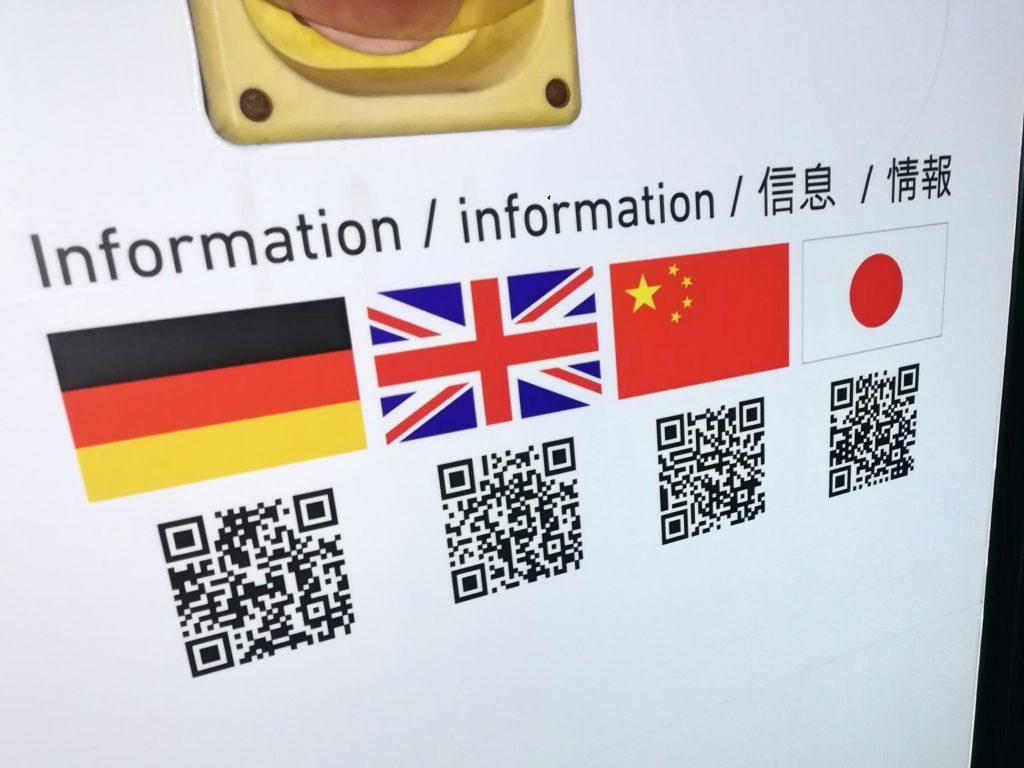 Einfach beim Einsteigen QR-Code mit dem Handy scannen und alle wichtigen Infos zu Würzburgs Sehenswürdigkeiten auf Ihr Handy erhalten. Foto: WVV
